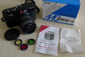 Fisheye Lense MC-Zenitar-M 16/2.8 Equipement with Leica M8 Rangefinder
