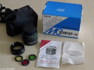 Zenitar-m-equipment