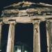 Gate of Athena Archegetis by Night - Romaiki Agora - Plaka - Athens
