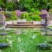 Rosengarten Park Pond Fountain - Berne